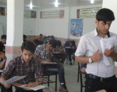 برترین های کانون لنده در آزمون 2 خرداد 93