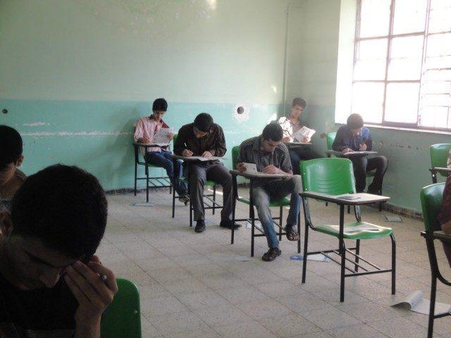 نتایج دانش آموزان برتر کانون لنده در آزمون 9 آبان 93