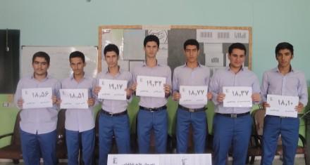 دانش آموزان معدل بالای 18 دبیرستان علامه طباطبایی