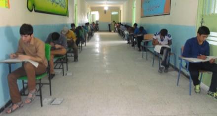 پرتلاش ترین دانش آموزان کانون لنده در آزمون 25 مهر 93