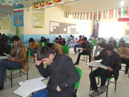 Photo of برترین های کانون لنده در آزمون 24 بهمن 93