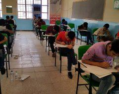 برترین های کانون لنده در آزمون 15 خرداد 94
