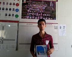 کسب رتبه 41 منطقه 3 توسط آقای رامین فتاحی