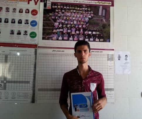 Photo of کسب رتبه 41 منطقه 3 توسط آقای رامین فتاحی