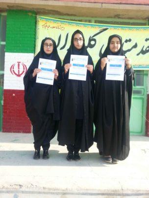 Photo of برترین های کانون لنده در آزمون 9 بهمن 94