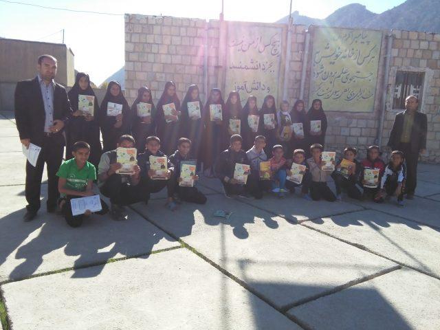 بورسیه دانش آموزان روستای قیام