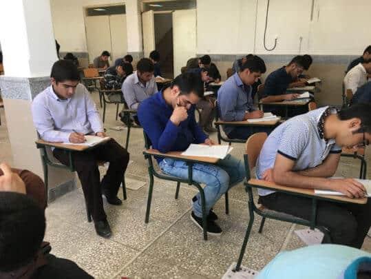 Photo of دانش آموزان ممتاز کانون لنده در آزمون 17 اردیبهشت 95