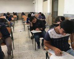 دانش آموزان ممتاز کانون لنده در آزمون 31 اردیبهشت 95
