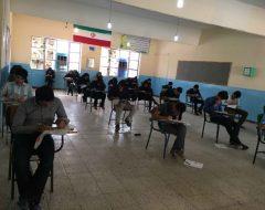 نتیجه دانش آموزان کانون لنده در آزمون 1 مرداد 95