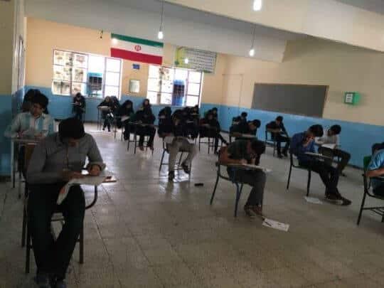 Photo of نتیجه آزمون 15 اردیبهشت 96 کانون فرهنگی آموزش واحد لنده