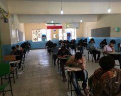 نتیجه دانش آموزان برترکانون لنده در آزمون 15 مرداد 95