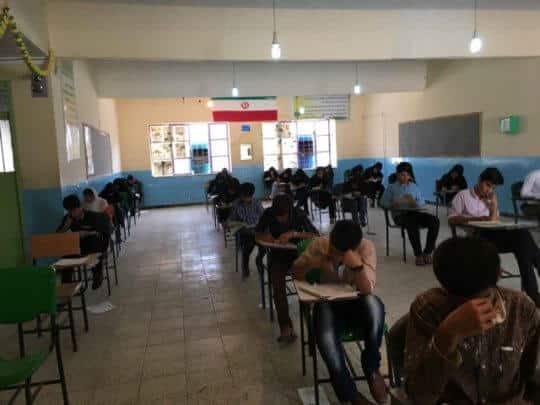 15 - نتیجه دانش آموزان برترکانون لنده در  آزمون 15 مرداد 95