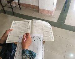 نتیجه آزمون 5 آذر 95 کانون فرهنگی آموزش واحد لنده