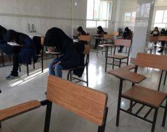 نتیجه آزمون 18 فروردین 96 کانون فرهنگی آموزش واحد لنده