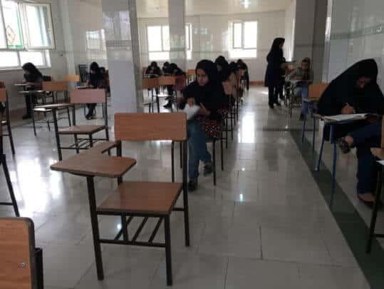 Photo of نتیجه آزمون 22 اردیبهشت کانون فرهنگی آموزش واحد لنده