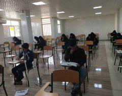 نتایج آزمون 23 تیر 96 کانون فرهنگی آموزش واحد لنده