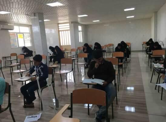 Photo of نتایج آزمون 23 تیر 96 کانون فرهنگی آموزش واحد لنده