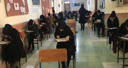 نتیجه آزمون 20 بهمن 96 کانون فرهنگی آموزش واحد لنده