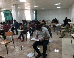 نتیجه دانش آموزان کانون لنده در 2 شهریور ماه 97