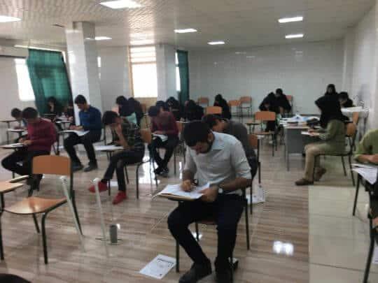 Photo of نتیجه دانش آموزان کانون لنده در 2 شهریور ماه 97