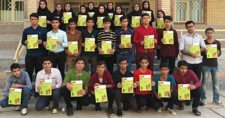 16 shahrivar - لیست کلیه قبولی های کنکور ۹۷ کانون فرهنگی آموزش واحد لنده