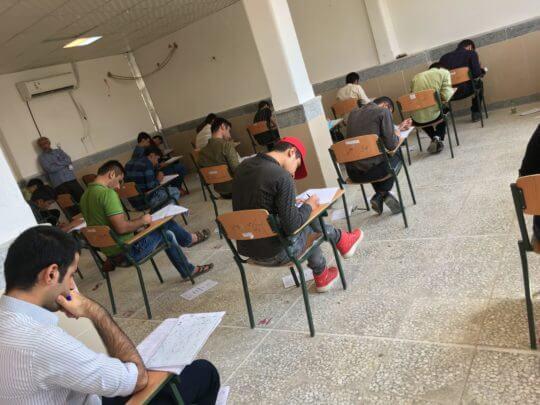 Photo of نتایج آزمون کانون لنده در آزمون 20 مهر 97