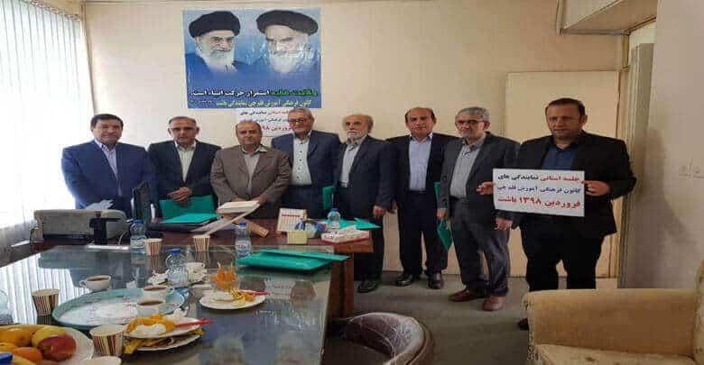 Photo of جلسه استانی به میزبانی شهرستان باشت
