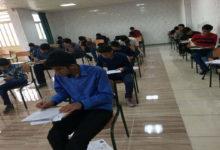 Photo of برترین های کانون لنده در آزمون ۲۰ اردیبهشت ۹۸