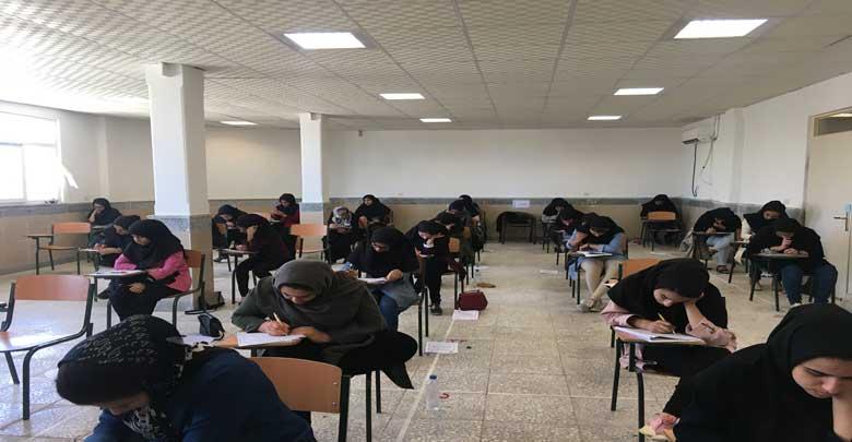 Photo of برترین های کانون لنده در آزمون ۲۴ خرداد ۹۸
