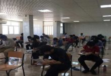 Photo of برترین های کانون لنده در آزمون ۳ آبان ۹۸