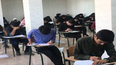 Photo of برترین های کانون لنده در آزمون ۱۹ مهر ۹۸